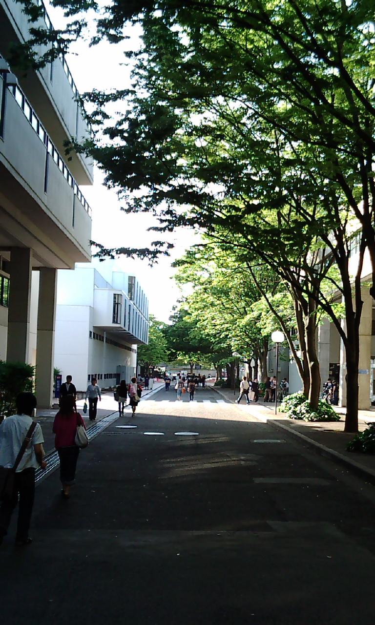 大阪芸大!