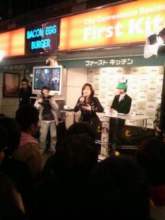 11月26日下北FM!!