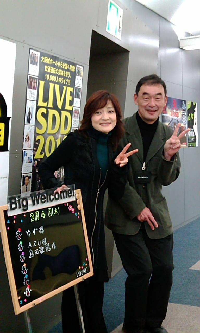 2月4日大阪プロモーション!