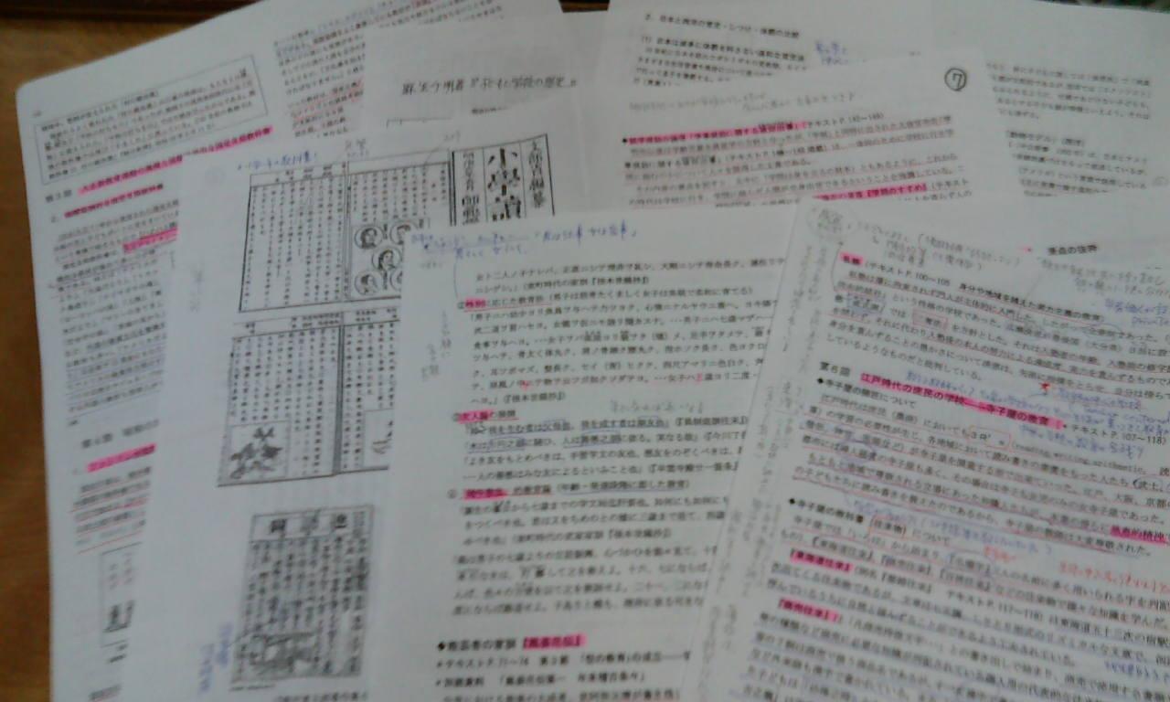試験!(^_^<br />  ;)v