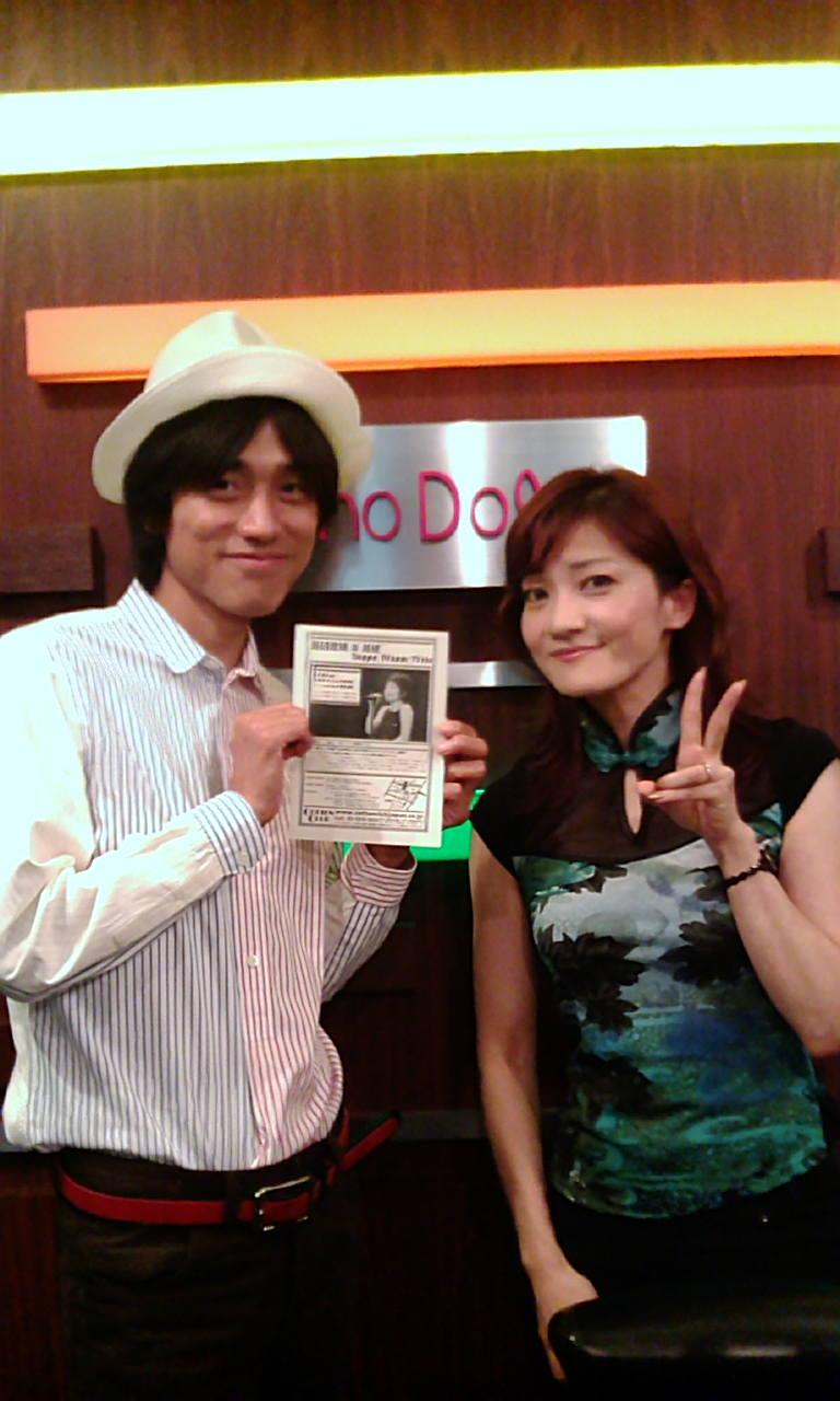 インターネット・ラジオ「SUONO<br />   DOLCE」!!